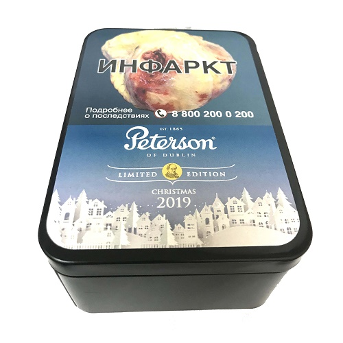 Peterson-Limited-Editions-Christmas-2019