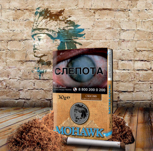 Сигаретный табак Mohawk Origins 30 гр.(Германия)