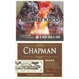 Сигареты Chapman Super Slim Brown