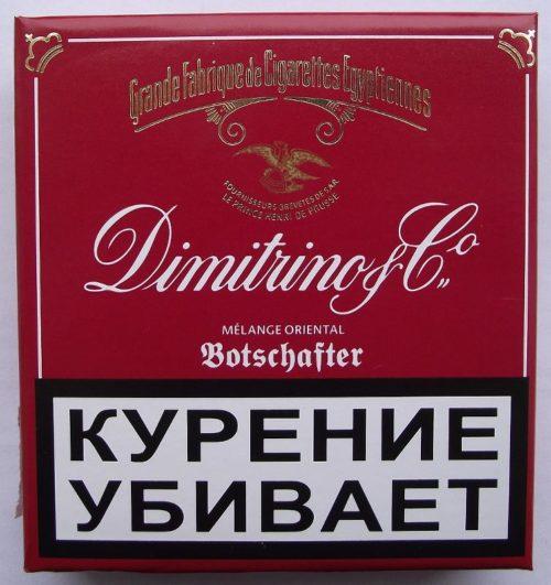 Сигареты Dimitrino Botschafter