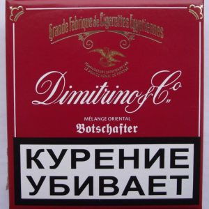 Сигареты Dimitrino (Германия)