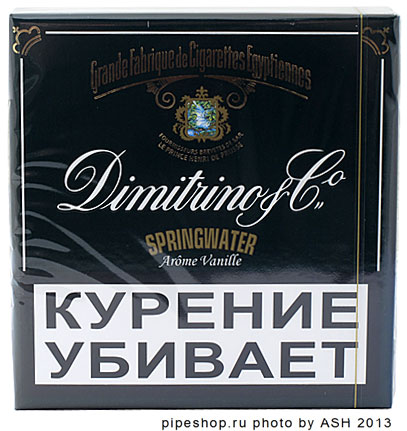 Сигареты Dimitrino springwater vanille