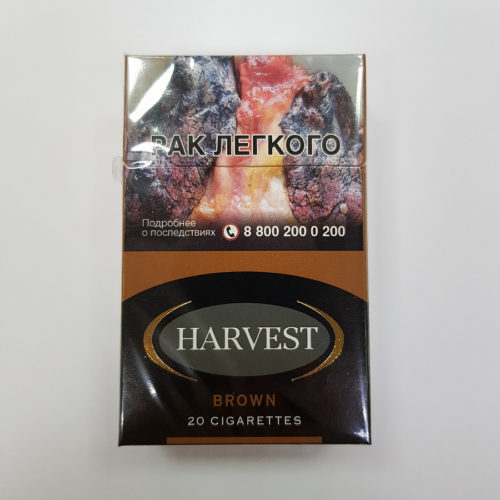 Сигареты Harvest KS Broun