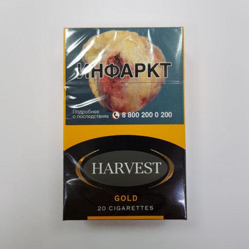 Сигареты Harvest KS Gold