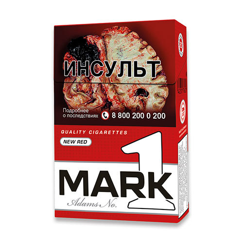 Сигареты MARK 1 Red