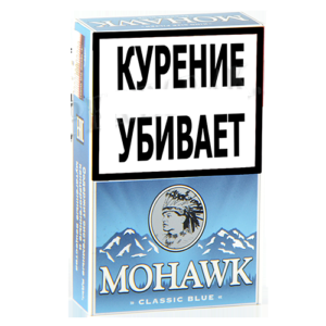 Сигареты Mohawk (Германия)