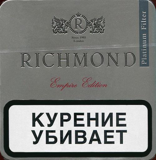 Сигареты Richmond Empire Edition