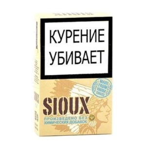 Сигареты Sioux (Германия)