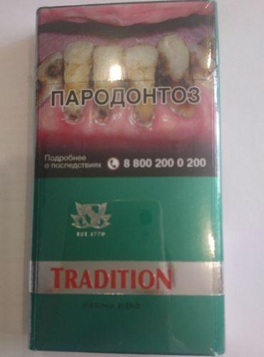 Сигареты Tradition Mentol Germany Super Slim