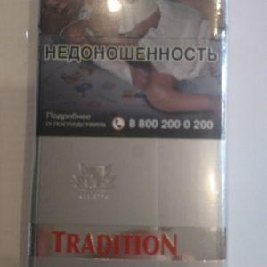 Сигареты Tradition Silver Germany Super Slim