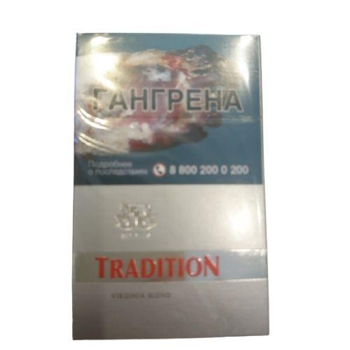 Сигареты Tradition Silver Germany