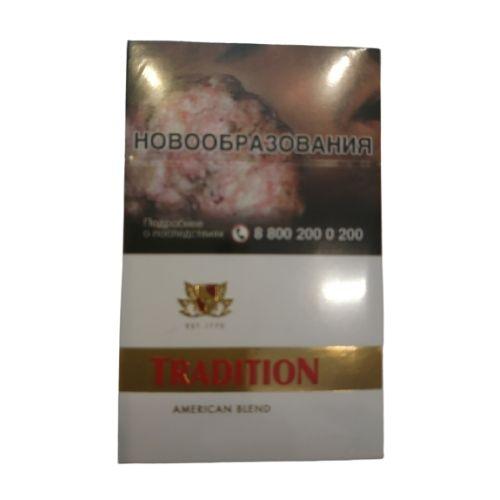 Сигареты Tradition White Germany