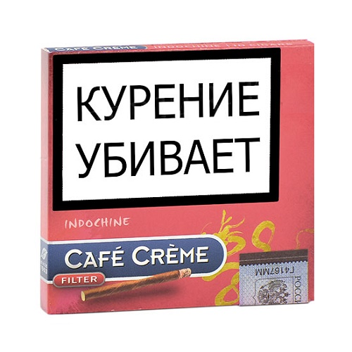 Сигариллы Cafe Creme Filter Indochine