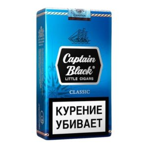 Сигариллы Captain Black Classic (Доминиканская республика)