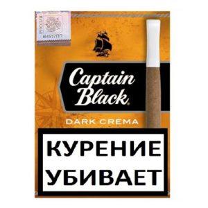 Сигариллы Captain Black Tip Mini