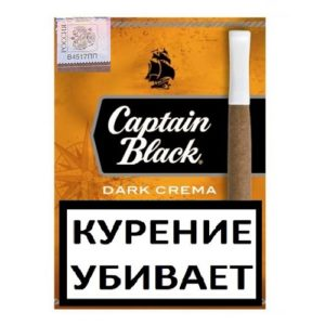 Сигариллы Captain Black - Tip Mini Dark Crema