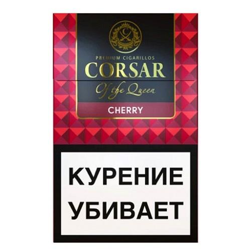 Сигариллы Corsar of The Queen - Cherry