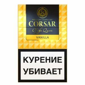 Сигариллы Corsar of The Queen - Vanilla
