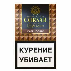 Сигариллы Corsar of the Queen - Cappuccino
