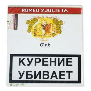 Сигариллы Romeo&Julieta Club (20 шт)