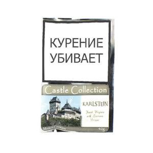 ТАБАК CASTLE COLLECTION - KARLSTEJN (КИСЕТ 40 ГР)