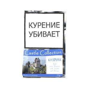 ТАБАК CASTLE COLLECTION - KASPERK (КИСЕТ 40 ГР)