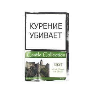 ТАБАК CASTLE COLLECTION - LOKET (КИСЕТ 40 ГР)