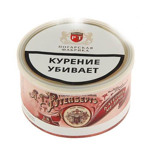 Табак А.Г.Рутенберг 'КатеринЪ Медичи'