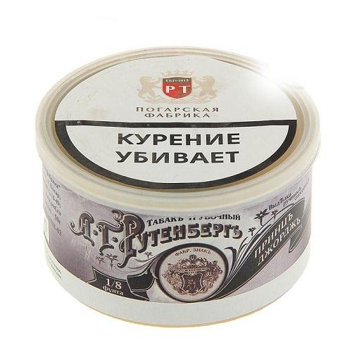 Табак А.Г.Рутенберг 'ПринцЪ ДжорджЪ'