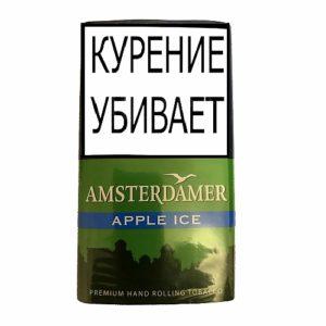 Табак для сигарет Amsterdamer Apple Ice - 40 гр