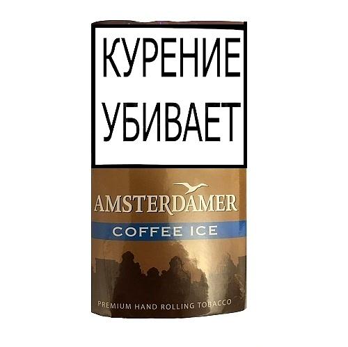 Табак для сигарет Amsterdamer Coffee Ice - 40 гр