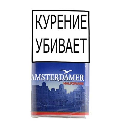 Табак для сигарет Amsterdamer Halfzware