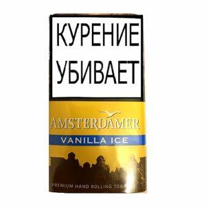 Табак для сигарет Amsterdamer Vanilla Ice - 40 гр