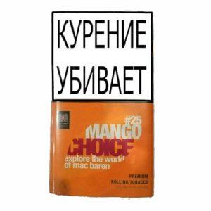 Табак для сигарет Mac Baren Mango Choice