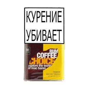 Табак для сигарет Mac Baren Rum Coffee Choice