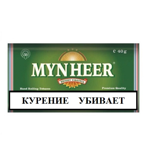 Табак для сигарет Mynheer Bright Virginia - 30 гр
