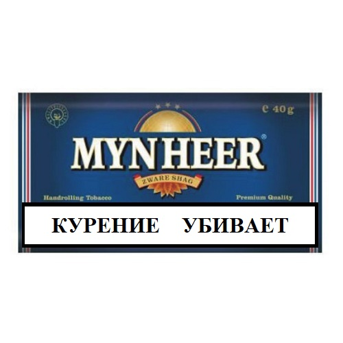 Табак для сигарет Mynheer Zware Shag - 30 гр