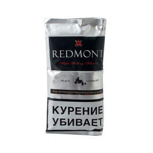 Табак для сигарет Redmont Black Currant