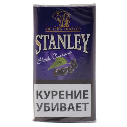 Табак для сигарет Stanley Black Currant