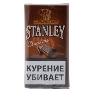 Табак для сигарет Stanley Chocolate