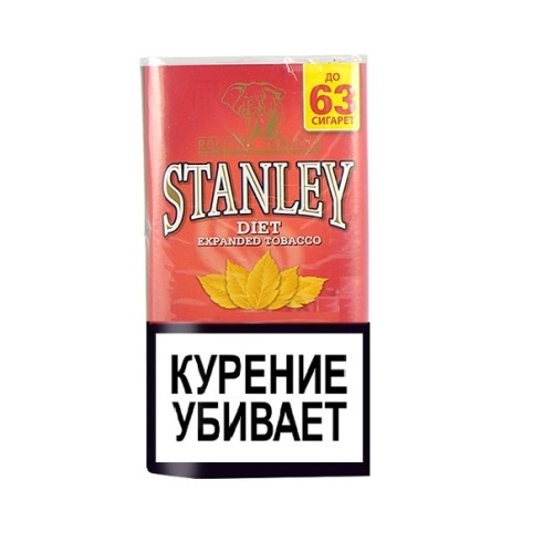 Табак для сигарет Stanley DIET