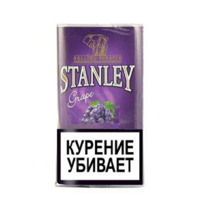 Табак для сигарет Stanley Grape