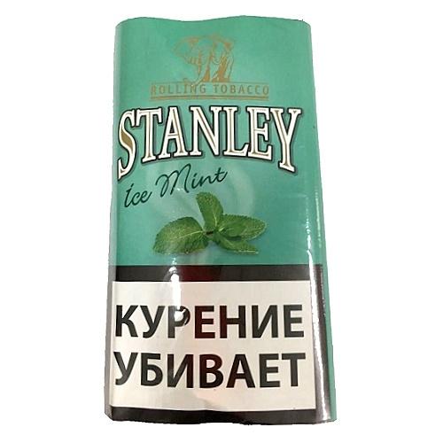 Табак для сигарет Stanley Ice Mint