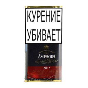 Табак для трубки Amphora Special Reserve №2