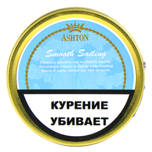 Табак для трубки Ashton Smooth Sailing - 50 гр.