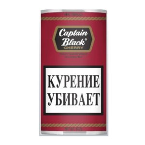 Табак для трубки Captain Black Cherry