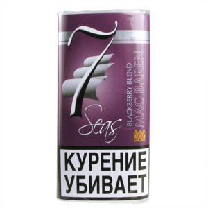 Табак для трубки Mac Baren 7 Seas Blackberry Blend