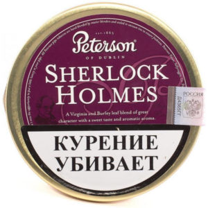 Табак для трубки Peterson - Sherlock Holmes - 50 гр
