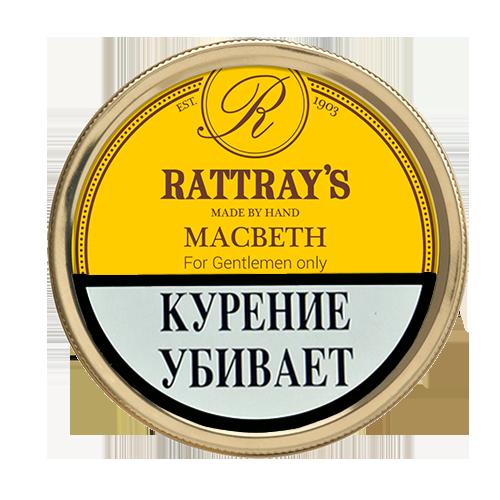 Табак для трубки Rattray's Macbeth - 50гр.
