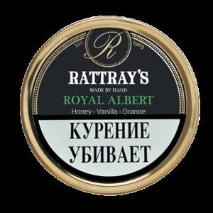 Табак для трубки Rattray's Royal Albert - 50 гр.